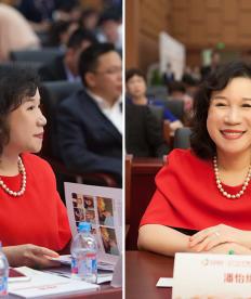 安泰乐集团董事局主席潘怡绮采访视频