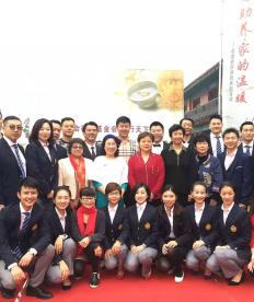 """孤老助养 家的温暖 中国社会福利基金会""""情暖""""沭阳"""
